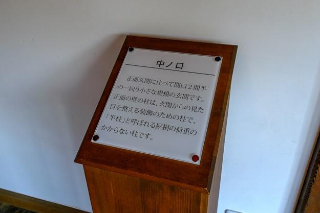 kawagoe-1794a-1792