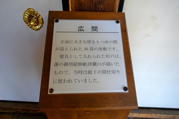 kawagoe-1803a-1799