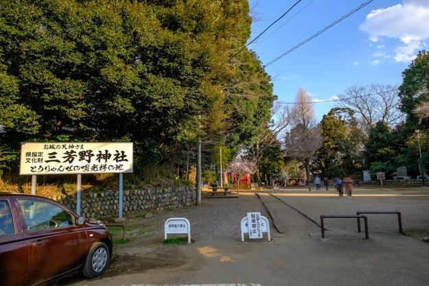 kawagoe-1860s