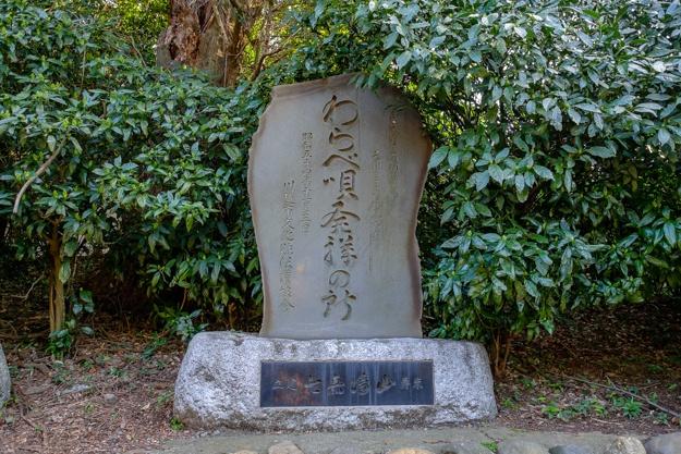 kawagoe-1861