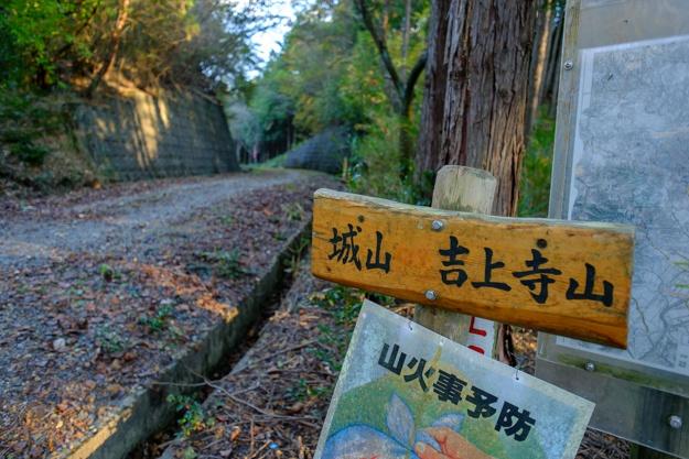kozutsumi-2631