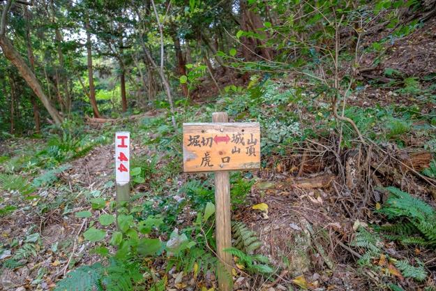kozutsumi-2715