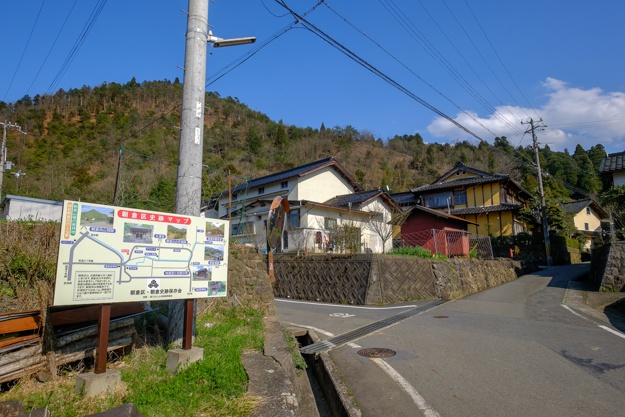 asakura_jo-2488a-2490