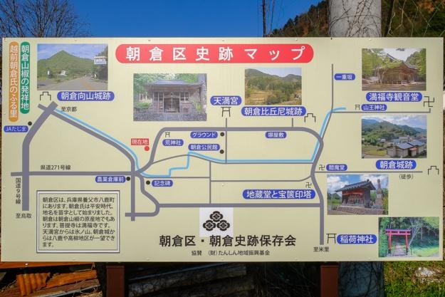 asakura_jo-2489