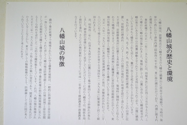 hachiman2-7121