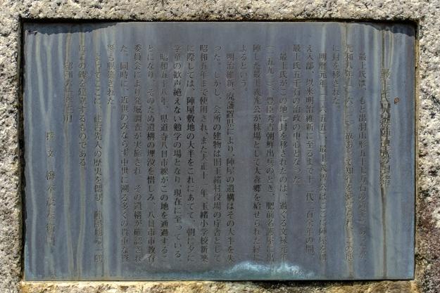 oomori_jinya-3949