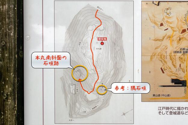 sawayama3-7513b-7521a-map