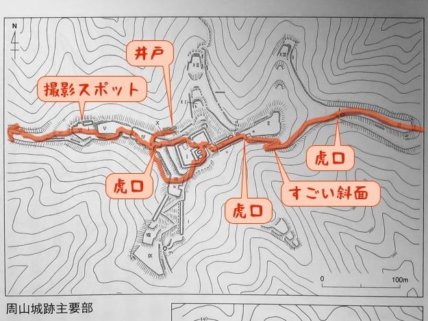 shuzan_map