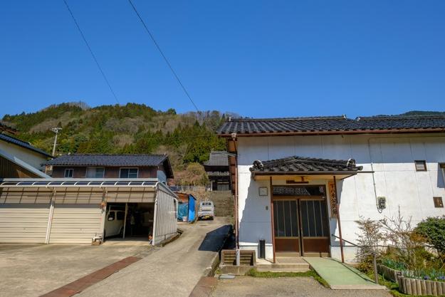 tajima_yagi-2245a-2256