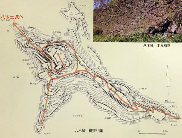 tajima_yagi-map1