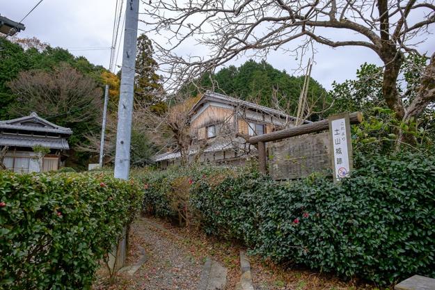 tsuchiyama-3296