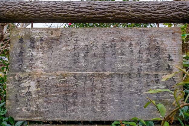 tsuchiyama-3297