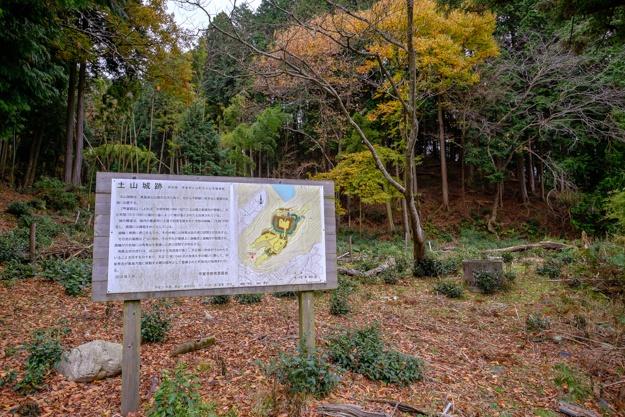 tsuchiyama-3298