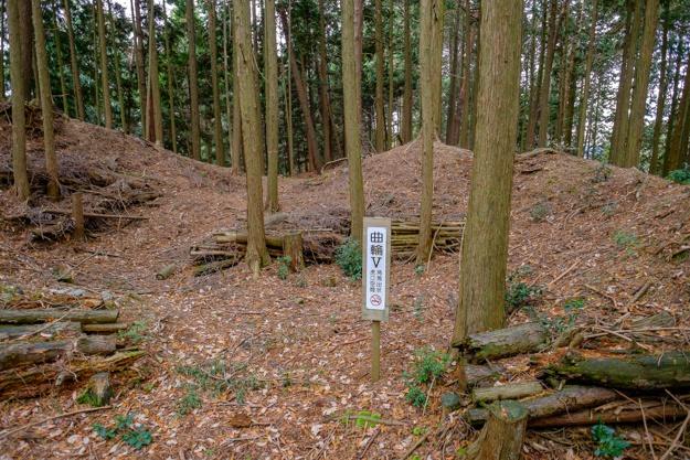 tsuchiyama-3307
