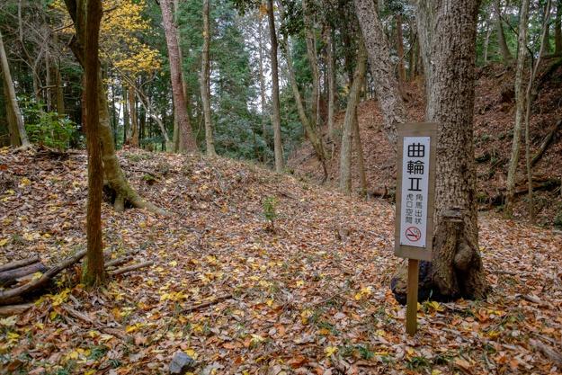 tsuchiyama-3320