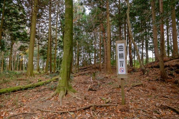 tsuchiyama-3328