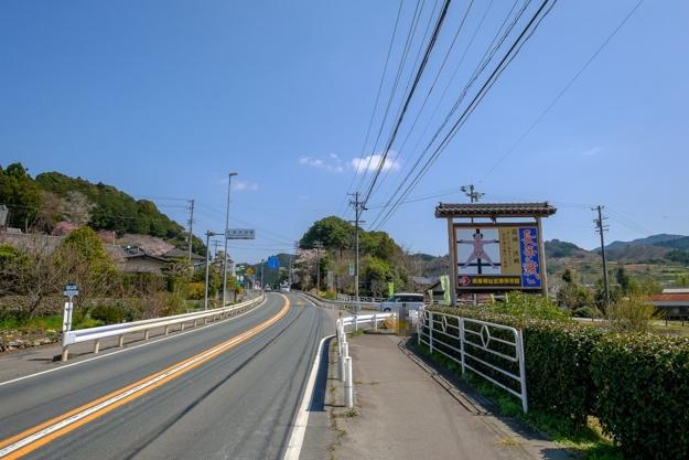 nagashino-2626a-2749s