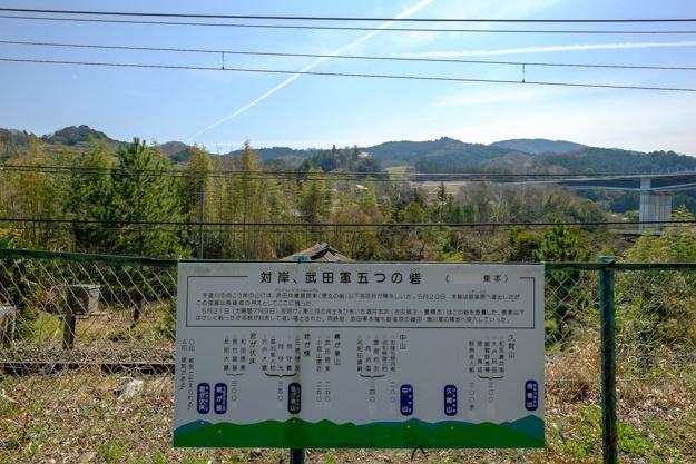 nagashino-2689