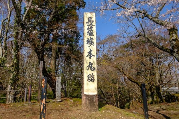 nagashino-2696