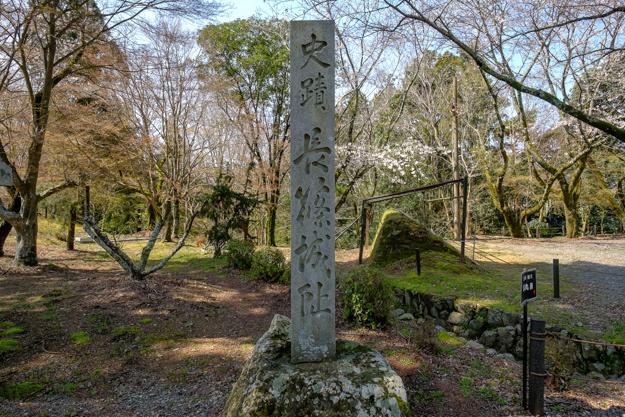 nagashino-2701