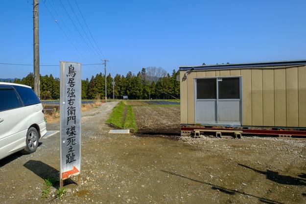 nagashino-2751a-2626