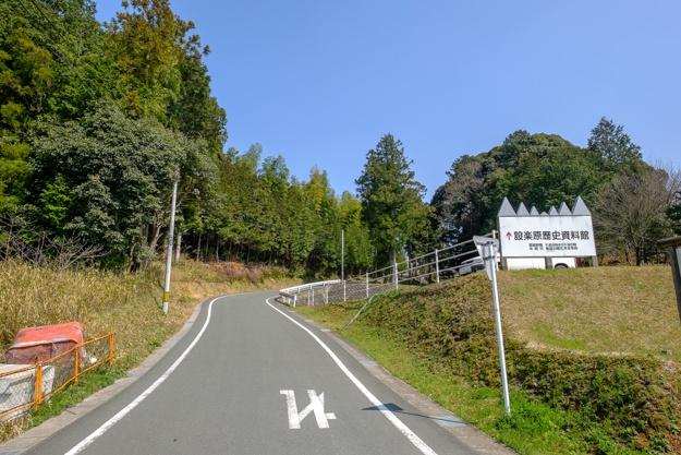 shitaragahara-2750a-2835