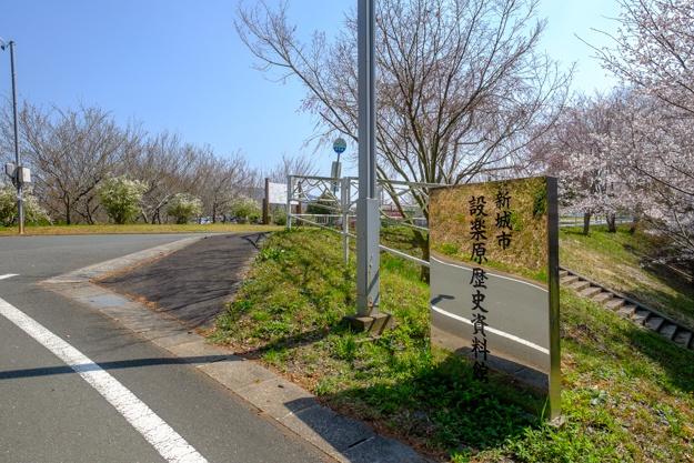 shitaragahara-2750b-2832