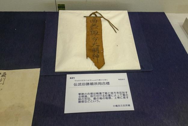 shitaragahara-2786