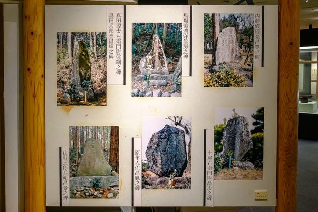 shitaragahara-2803a-2794