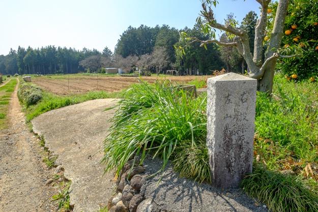 shitaragahara-2868a-2824
