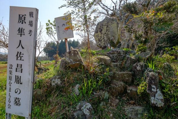 shitaragahara-2869a-2871