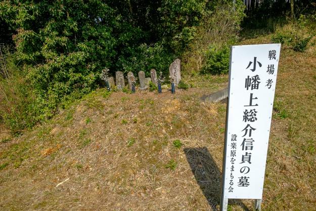 shitaragahara-2873