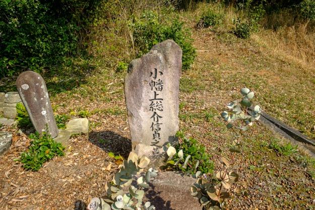 shitaragahara-2874
