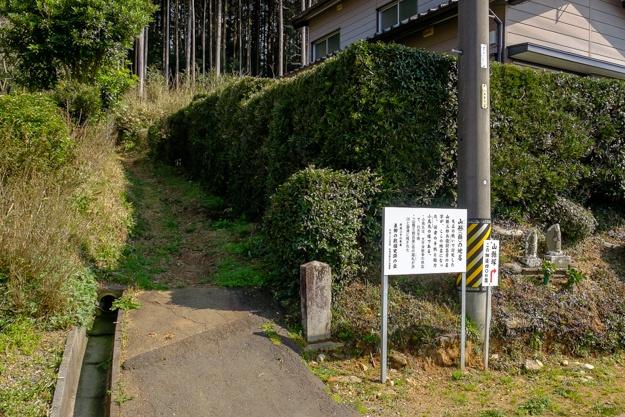 shitaragahara-2877