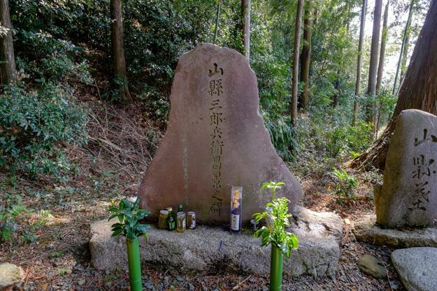shitaragahara-2880