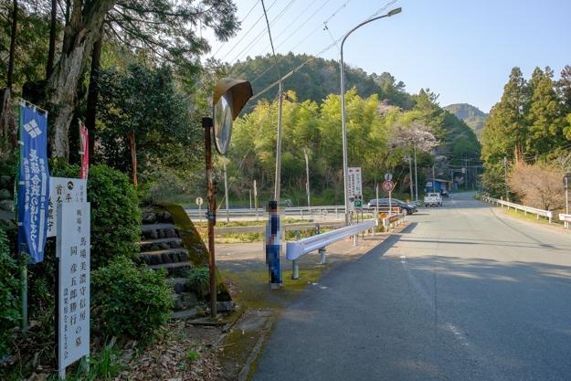 shitaragahara-2889s