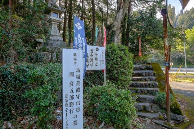 shitaragahara-2890