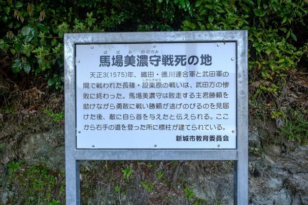 shitaragahara-2899