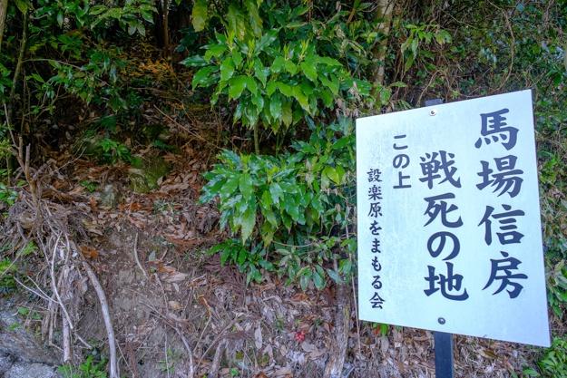 shitaragahara-2900