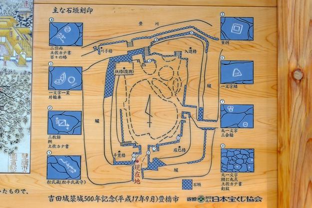 yoshida-2591