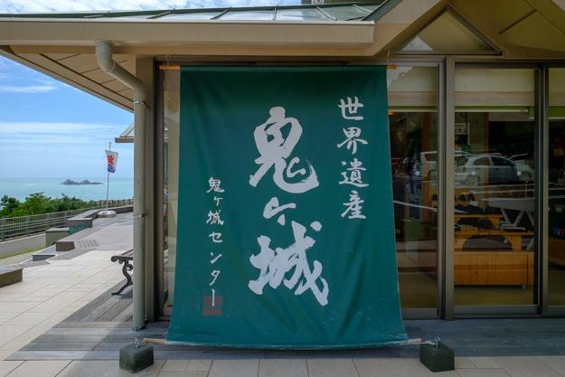 kishu_onigajo-8854