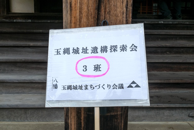 tamanawa-5410a-5416