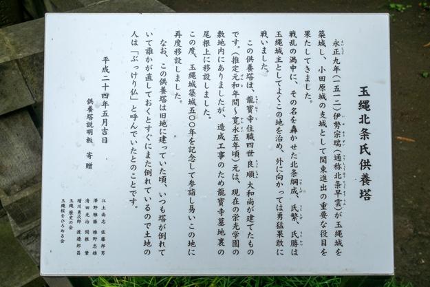 tamanawa-5414