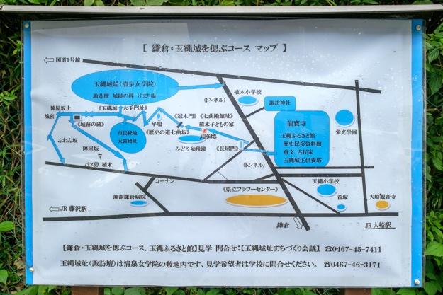 tamanawa-5434