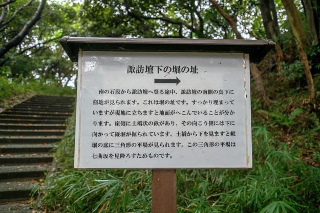 tamanawa-5537