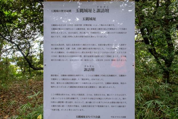 tamanawa-5566a-5574