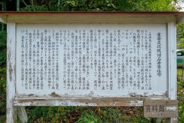 tamanawa-5661a-5642
