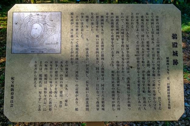 udono-9229