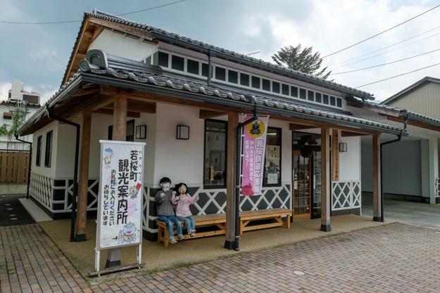 wakasa-onigajo-0595