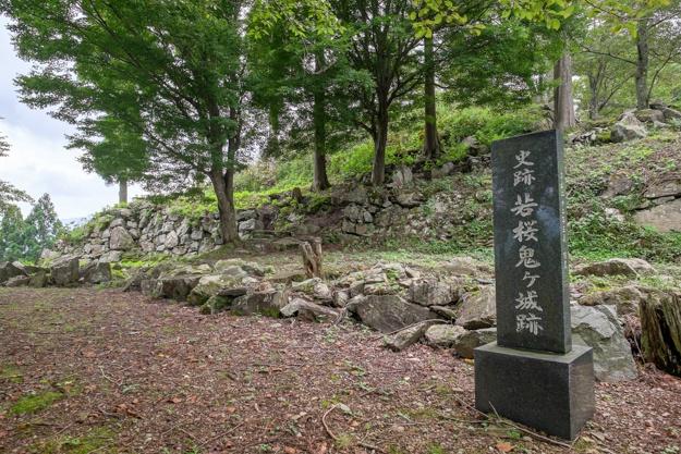 wakasa-onigajo-0671